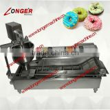 Donut Making and Frying Machine|Small Doughnut Maker and Fryer