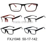 optical frame and plastic optical frame and optical frame cases                                                                                                         Supplier's Choice