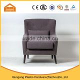 modern style butterfly wing KD leg fabric lounge sofa chair