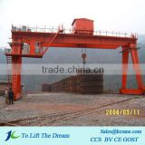 5-50/10 Ton Double Girder Goliath Gantry Crane
