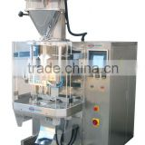 XFF-L dry yeast packing machine