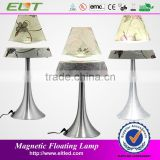 New Invention Levitating Lamps/Magnetic Floating Lamps For The Bedroom/LED Desk Lamp Manufacturer