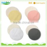 free sample washable organic cotton bamboo nursing pads                                                                                                         Supplier's Choice