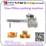PLC control Touch Screen hand washing Soap Packing sealing Machinery Shanghai Factory Price