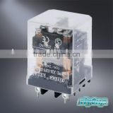 JQX-53FF-2Z Relay/general purpose relay / relays 12vdc 14 pin                                                                         Quality Choice