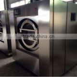 Commercial automatic centrifugal washer extractor(15kg-100kg)