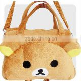 cute animal shape plush bag/stuffed bear plush bag/animal shape kids bag/baby cute bear plush toy bag