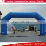 2015 top selling inflatable finish line arch / inflatable arch rental / inflatable advertising archway
