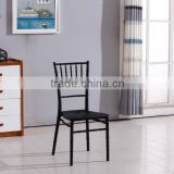 top quality wholesale plastic bamboo banquet restaurant chairs for wedding 1892