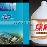 4L Chlorine solution 84 disinfectant