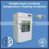 QYC Series thermostat shaking incubator germination chamber humidity climate test chamber