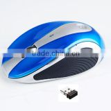 radio frequency 2.4g wireless mouse