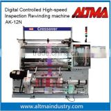 AK-12N Digital Controlled High-Speed Inspection Rewinding Machine
