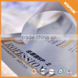 17-0146 Paper craft pvc sticker paper sheets reflective self adhesive cast coated sticker paper