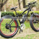 26'' yeti bike 36v 17ah electric bicycle with tube lithium battery
