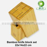 Natural bamboo knife blocks