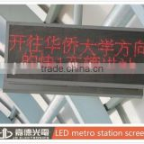 automatic LED display board weather/time/info metro station