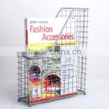 B83002J factory supplies office desktop accessories desk organizer metal mesh magazine holder paper book storage
