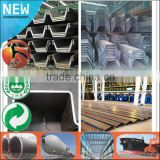 Hot Sale High Qulity 13.0mm thick different types of U type Z type used steel sheet pile Q390bz