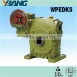 Small Engine 30:1 Gear Motor with Brake