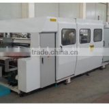 QF-QD2600 Automatic Stitching Machine (stitcher for corrugated carton box)