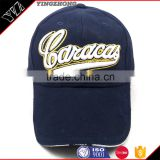 Wholesale blue baseball hats,custom 3D Embrossed logo baseball caps                                                                                                         Supplier's Choice