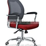 AB-315 Ergonomic Office Chair,Saddle Chair
