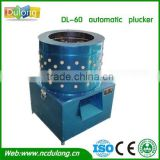 manufacture in china chicken plucker finger home