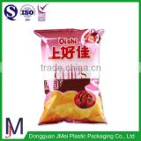 Most selling product in alibaba heat sealing plastic snack food packaging bag/middle sealed snack food making machine pouch