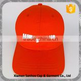 Provide Custom Embroidery Printing Baseball Cap 6 Panels Cap Factory Direct Sale Low Price