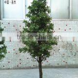 china supplier Customized Artificial Topiary Tree bayberry leaves tree cheap artificial trees