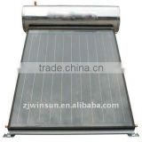 Compact pressurized flat panel solar water heater system