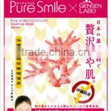 Japanese face masks for female made in Japan for drug stores for wholesaler