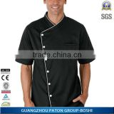 Chef Jacket, Classic Short Sleeve Fit Chef Coats Black