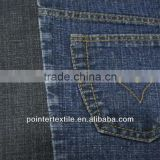 78%COTTON 20%POLYESTER 2% CHEAP LYCRA STRETCH INDIGO DENIM FABRIC 9OZ 12+7X200/40 66/67'' FOR JEANS