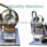 Chinese Factory Hot Sale suger coating machine sugar coated fennel seeds sugar coated chocolate beans