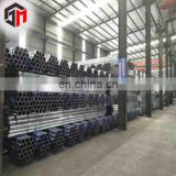 Factory steel 2mm thickness small diameter stainless steel pipe