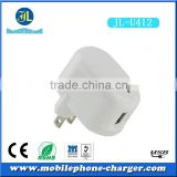 Wholesale multi-plug wall charegr usb for cell phone portable charger