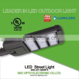 180w led module street light with UL can be installed with photo cell, Silver colored led street light