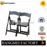 Wholesale All Kinds Of colorful plastic leisure chair