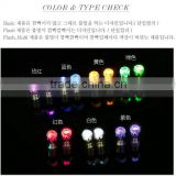 Light Up Cool Ear Studs LED Earrings