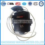 Pulse output plastic volume water meter