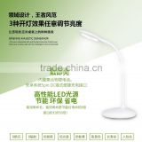Rechargeable JK865 LED wholesalers 3-level Dimmable Touch Switch Flexible rechargable Led table lamp