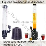 [different models selection] ice cool beer tower BBA-2A 1.5-5L