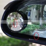 Universal Auto rearview mirror small round mirror Blind spot mirror Wide-angle lens 360 Degrees adjustable Rear view auxiliary