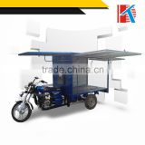 2015 hot sale with competitive price cargo tricycle used                                                                         Quality Choice