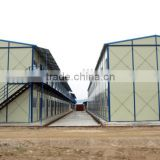 Good Quality Economical Prefabricated office house, portable house for staff dormitory Hege