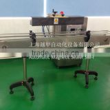 Automatic Magnetic Aluminum Foil Sealing Machine For Bleaching Agent