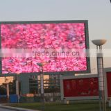 P16 outdoor digital full color led advertising video display                                                                         Quality Choice