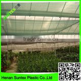 Hot sale!!! agricultural greenhoused used dark green shade net/cloth&printed shade mesh